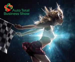 În weekend, spectacol total pentru pasionații de mașini la Auto Total Business Show