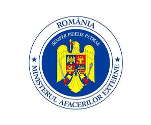 Bulgaria - timpi măriți de așteptare la PTF Ruse pentru 19 august 2018