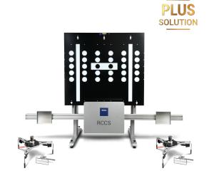 RCCS, o unitate multifunctionala multi-brand pentru radare si video camere