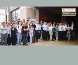 Consolidarea poziției de lider NEXUS în China