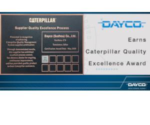DAYCO câștigă premiul QUALITY EXCELLENCE