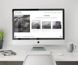 NGK SPARK PLUG dezvăluie platforma TekniWiki actualizată